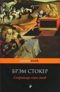 книги интересные скачать   читать