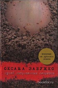Bookfor ru скачать книги