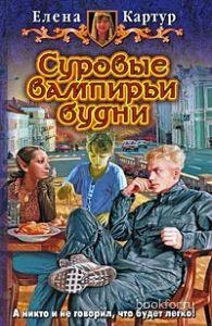 Лучшие эротические романы для взрослых  читать онлайн