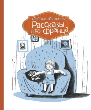 Читать на русском скачать с