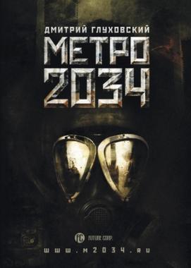 Epub download) metro 2034 volume 2 [pdf ebook epub] by.