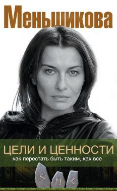 Комиксы читать онлайн на русском гравити