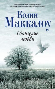 Книга холод.неотвратимая гибель fb2