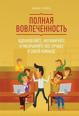 Литература 5 класс 2 часть учебника читать