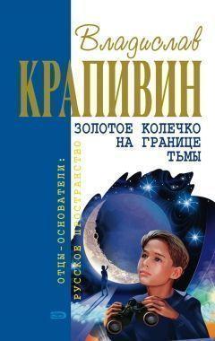 Обложка книги Шестая Бастионная