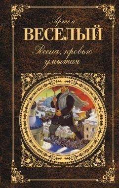 Обложка книги Филькина карьера