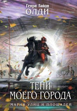 Обложка книги На томик берегу