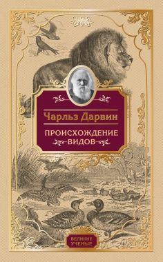 Классическая литература в формате fb2