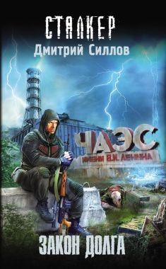 моём посмотреть сборник книг силова Зеленогорска